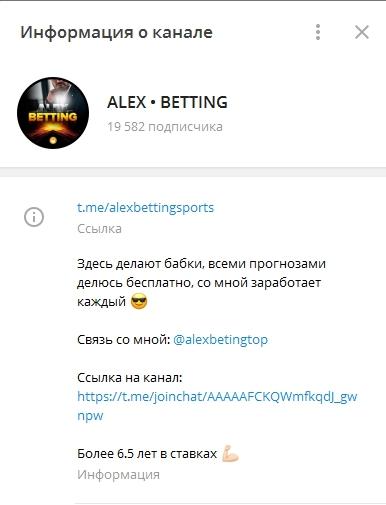 Alexbetting