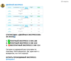 Виктор Шепелев отзывы