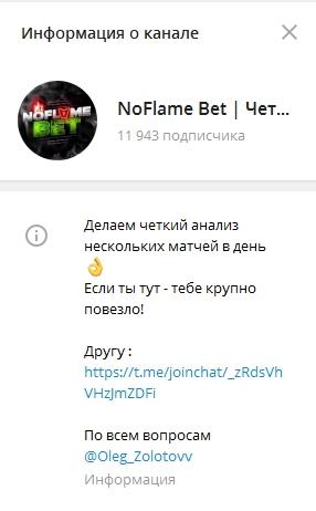 NoFlame Bet
