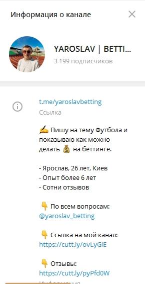 Yaroslav Betting