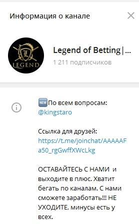 Legend of Betting