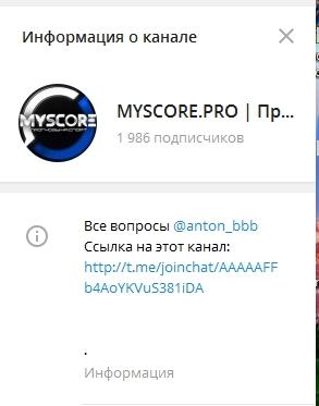 MYSCORE.PRO